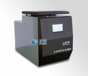 冷冻研磨仪JXFSTPRP-CL