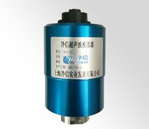 超频超声波换能器JXSF-E系