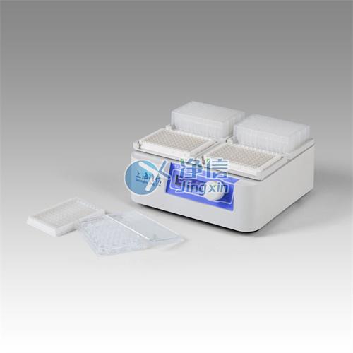 酶标板振荡器WKB-300