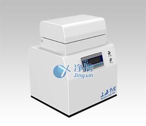 冷冻研磨机(手动液氮冷冻