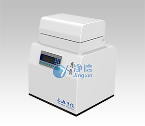 全自动液氮冷冻研磨机J