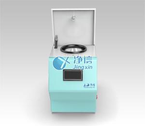 上海净信低温组织研磨仪