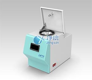 上海净信低温组织研磨仪-CL-48L