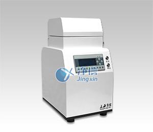 冷冻研磨仪(液氮冷冻)JX