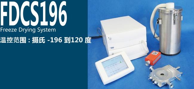 低温研究用 - 显微镜用特殊温控