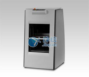 振动式混合机 SK300/SK450