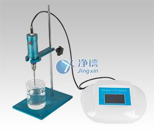 手持式超声波细胞粉碎机 XM-300TMINI