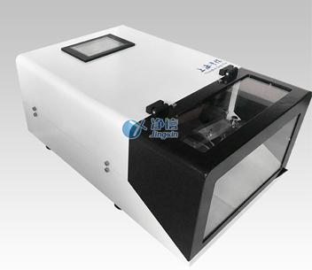 高通量组织研磨仪 JX-201