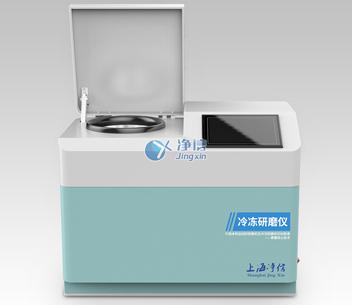 冷冻研磨仪 JXFSTPRP-CL-24
