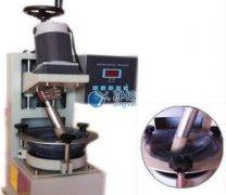 <b>臼式研磨机JXJS-200</b>
