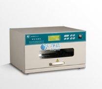 紫外交联仪SZ03-II
