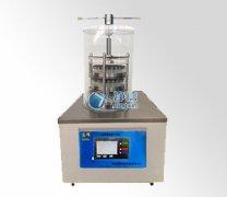 冷冻干燥机FC-10A(压盖型
