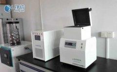 华南农业大学食品质量与安全重点实验室
