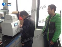 全自动样品快速研磨仪入驻南京农大园艺学院梨工程技术研究中心