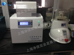 Tissuelyser-48全自动样品快速研磨仪走进上海交大生科院