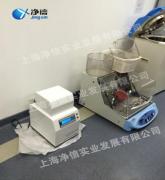 中山大学成功采用自动样品组织快速研磨仪研磨微塑料