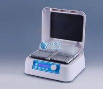 微孔板专用恒温振荡器(