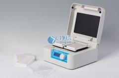 微孔板孵育器WKB-200