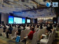 上海净信受邀参加第十九届全国植物基因组学大