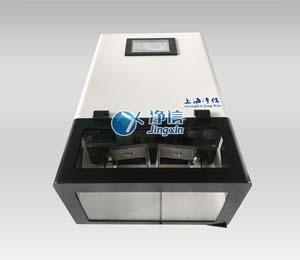 组织研磨机 TF-800  上海净
