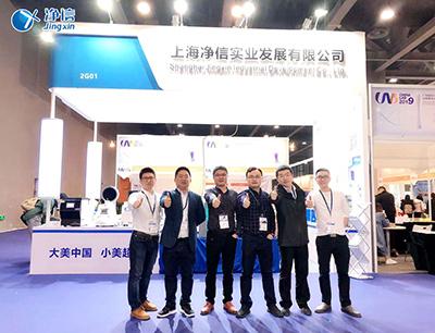 组织研磨仪-上海净信领导合照