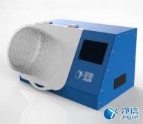 上海净信毛发毒品检测仪检测吸毒情况-即使脱毛